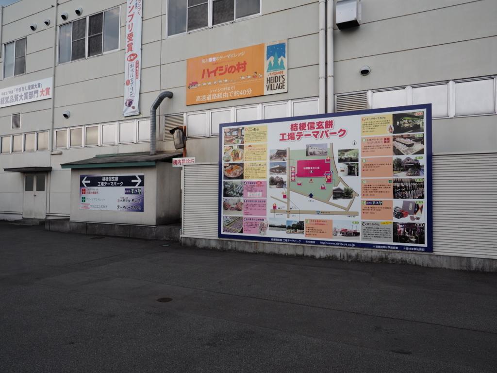 f:id:turumigawa915:20170709100619j:plain