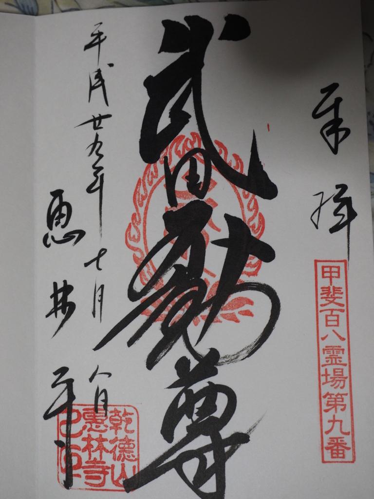 f:id:turumigawa915:20170709100942j:plain
