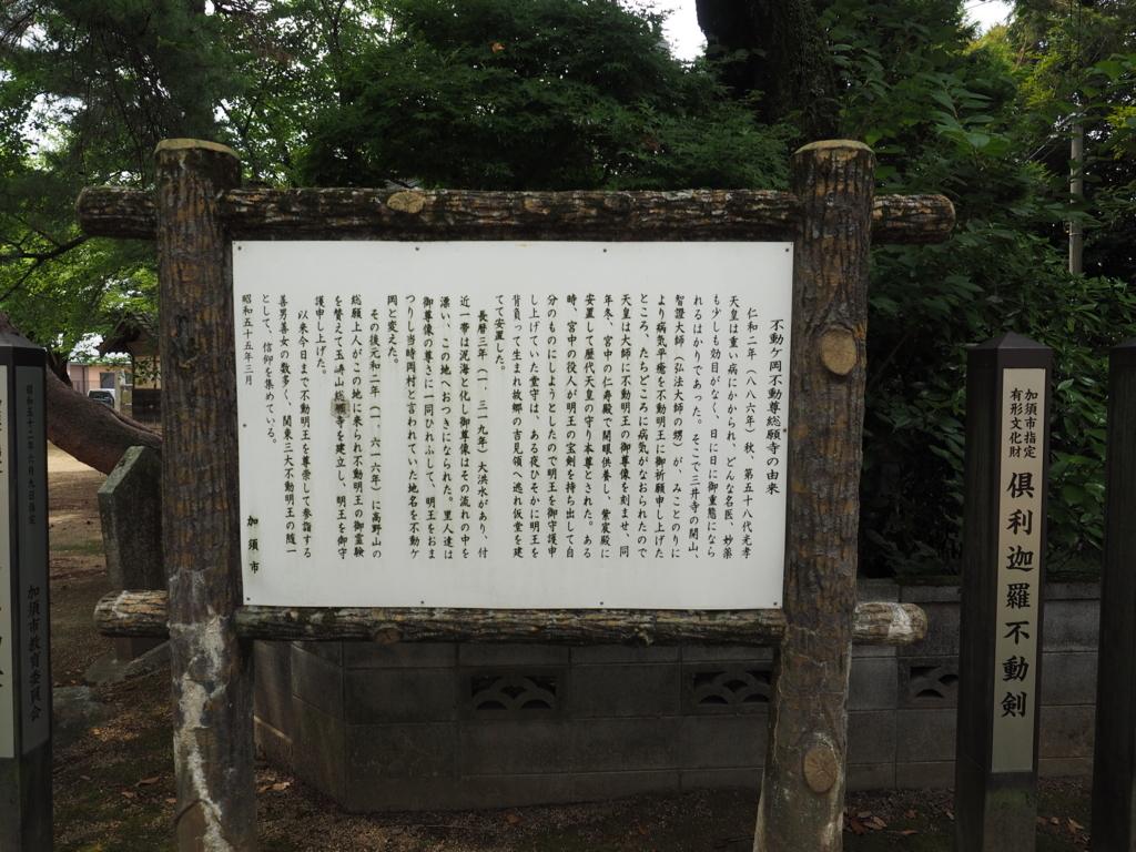 f:id:turumigawa915:20170717181247j:plain