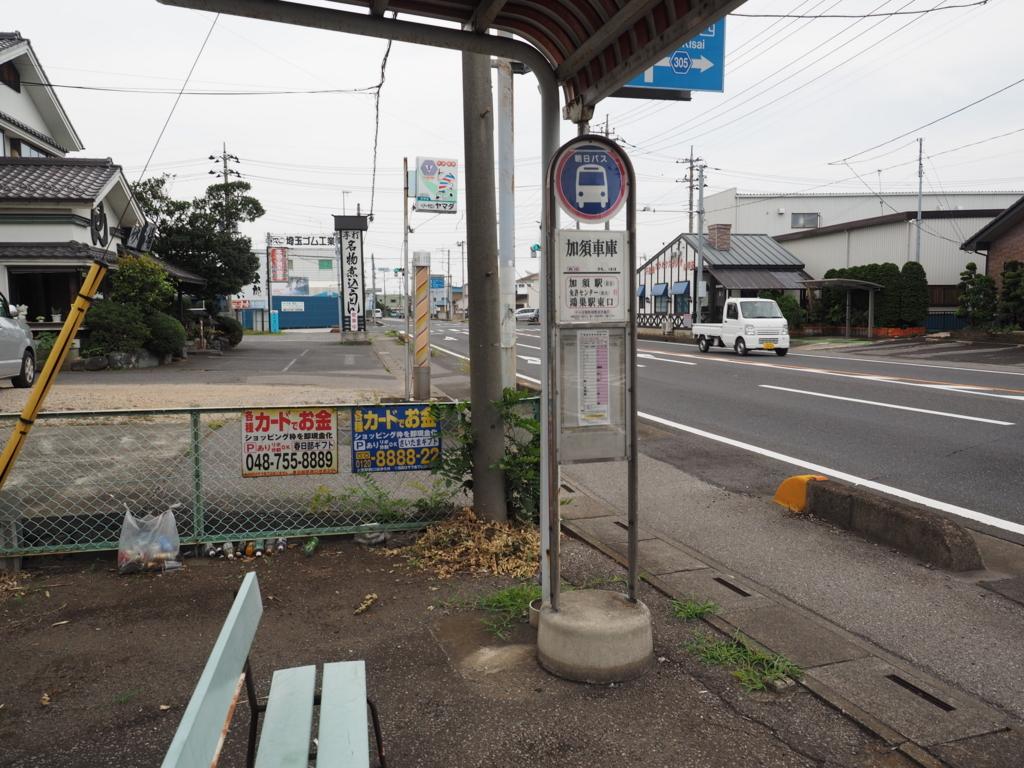 f:id:turumigawa915:20170717181610j:plain