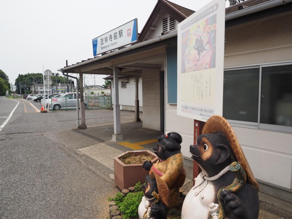 f:id:turumigawa915:20170717193022j:plain