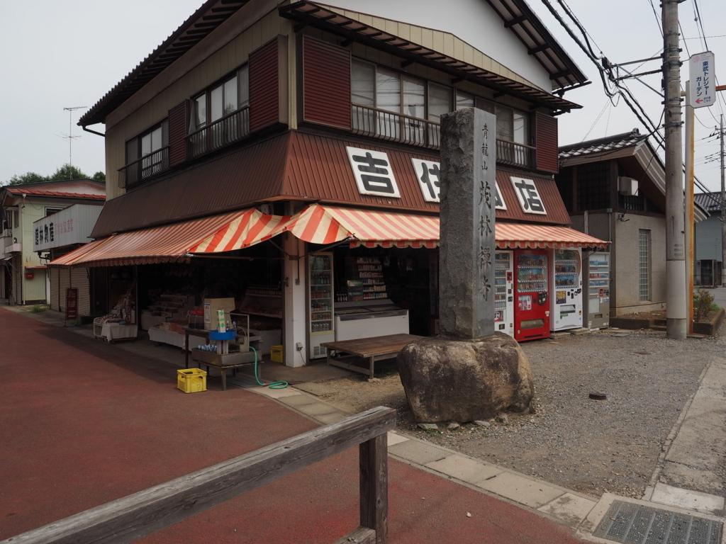 f:id:turumigawa915:20170717193223j:plain