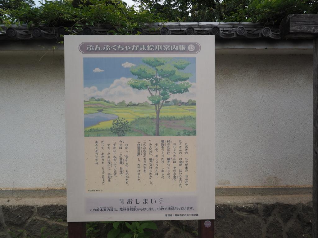 f:id:turumigawa915:20170717193935j:plain