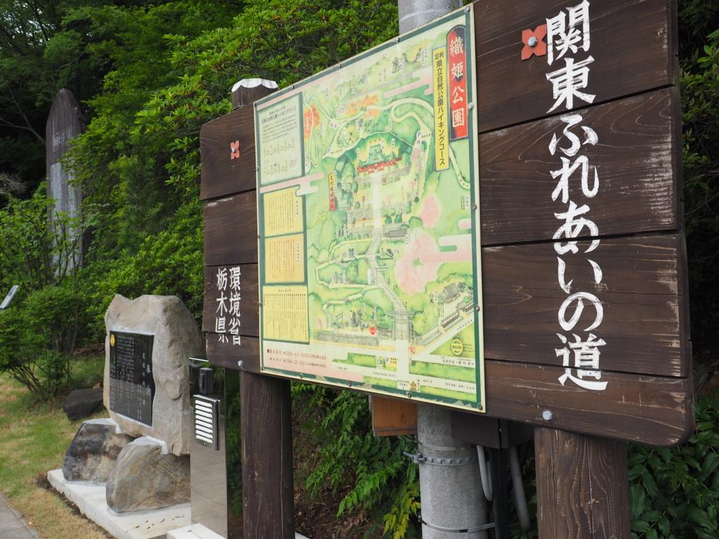 f:id:turumigawa915:20170717215651j:plain