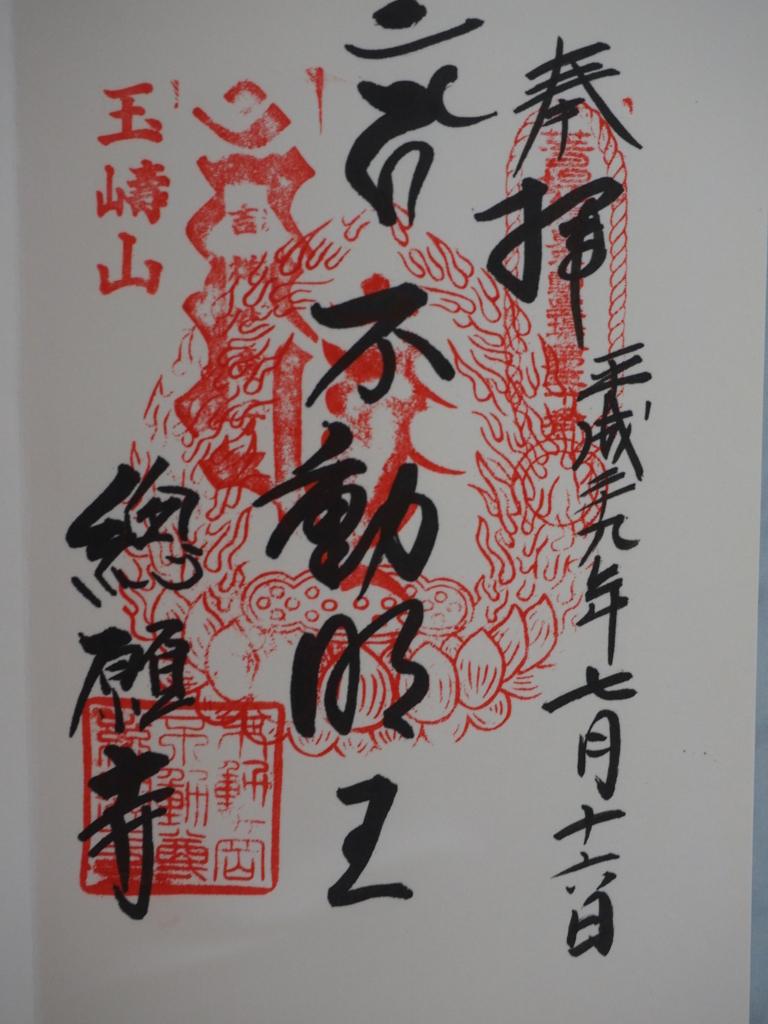 f:id:turumigawa915:20170723071537j:plain