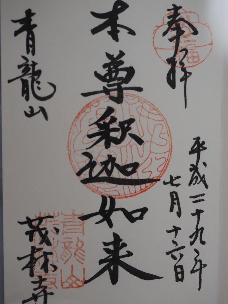 f:id:turumigawa915:20170723071626j:plain