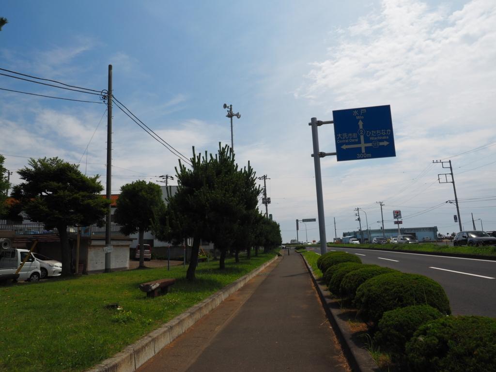 f:id:turumigawa915:20170723162310j:plain