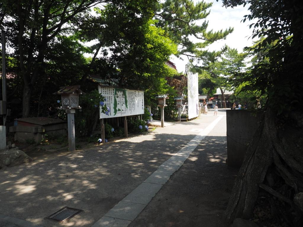 f:id:turumigawa915:20170723163050j:plain