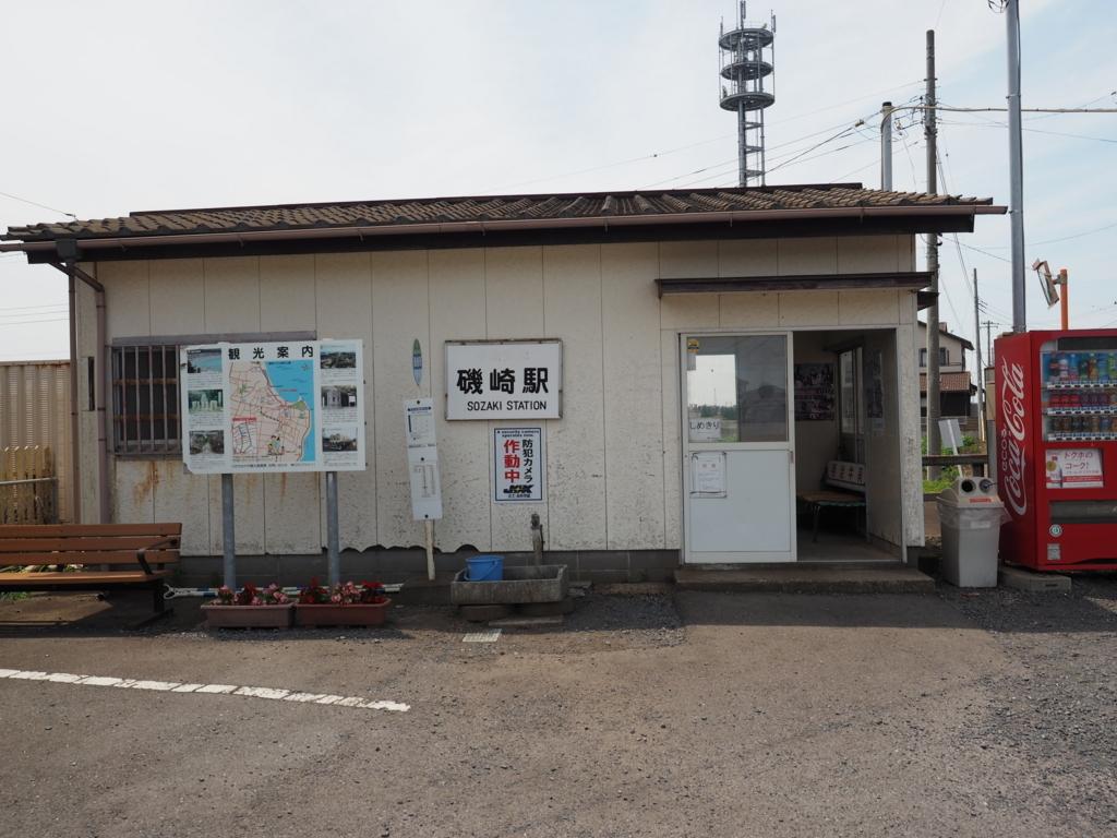 f:id:turumigawa915:20170723205422j:plain