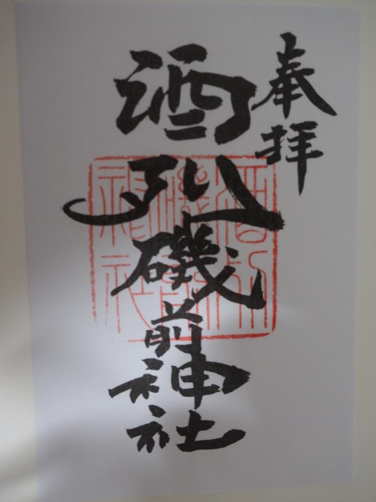 f:id:turumigawa915:20170729075431j:plain