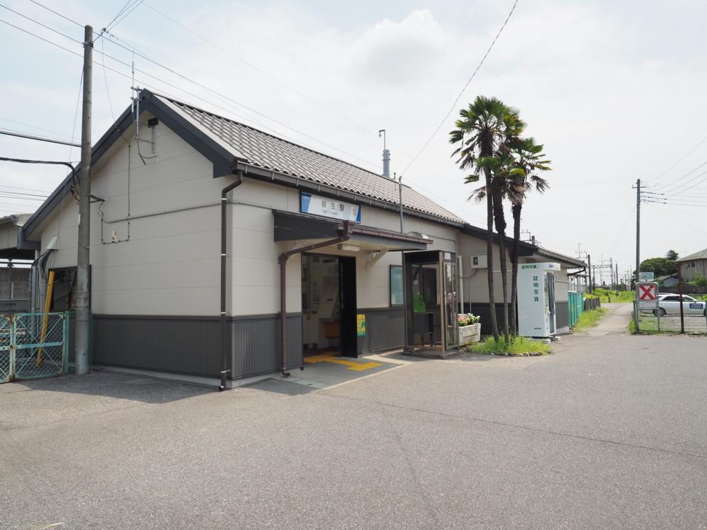 f:id:turumigawa915:20170730115155j:plain
