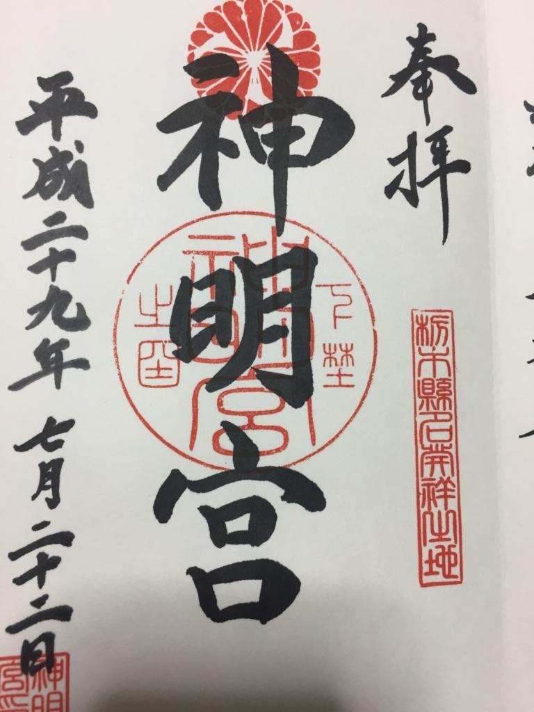 f:id:turumigawa915:20170730165133j:plain