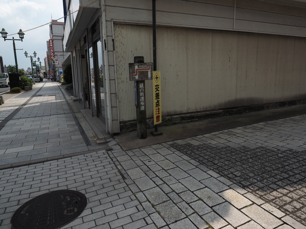 f:id:turumigawa915:20170730170802j:plain