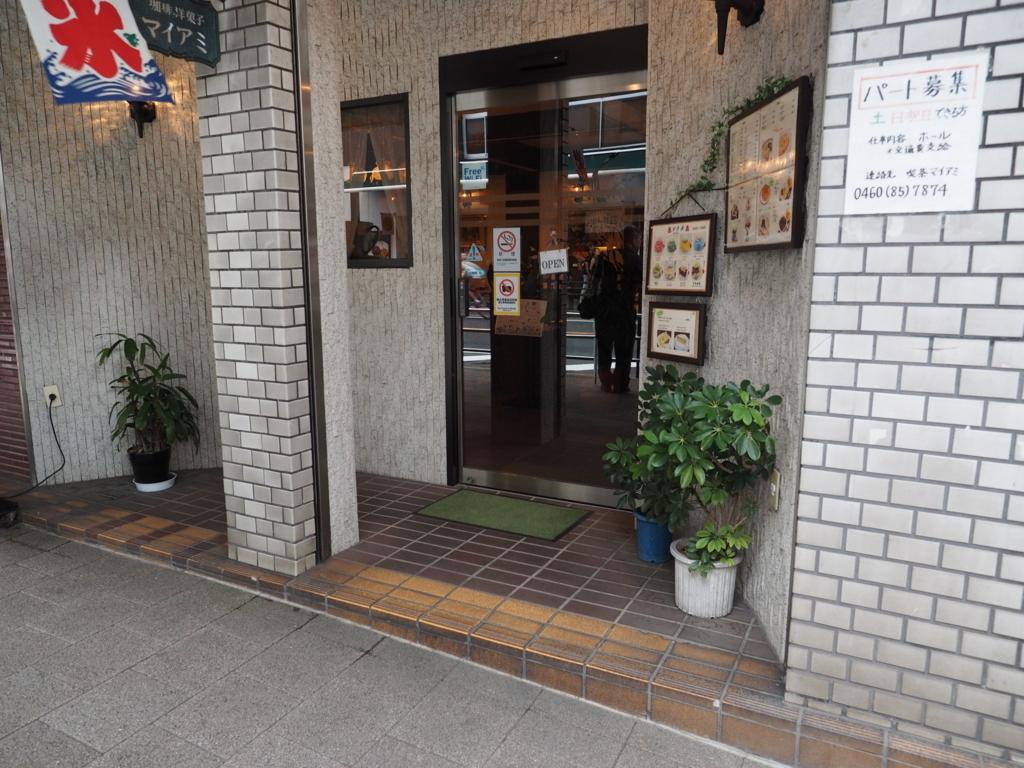f:id:turumigawa915:20170806185618j:plain