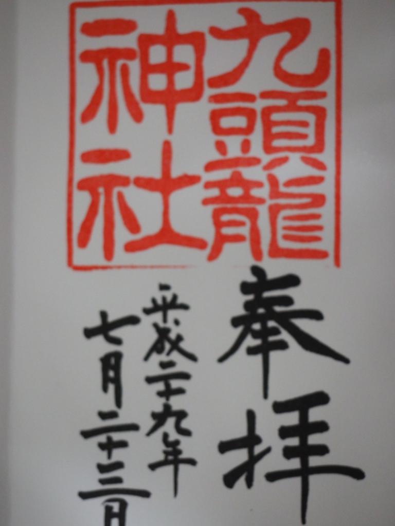 f:id:turumigawa915:20170806193854j:plain