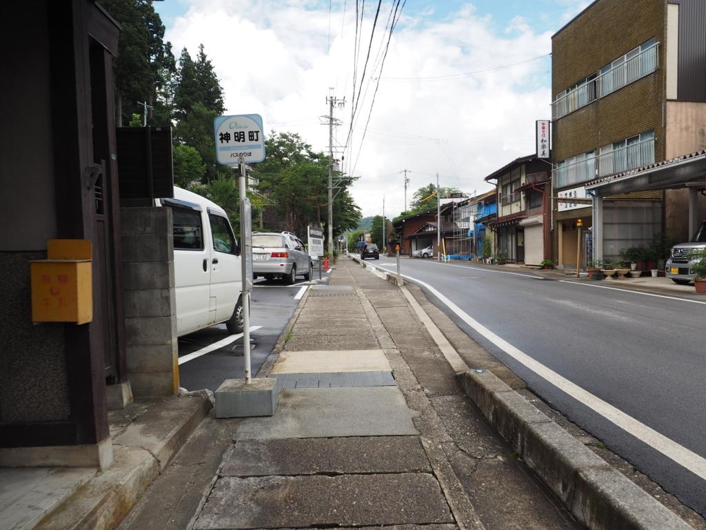 f:id:turumigawa915:20170814160756j:plain