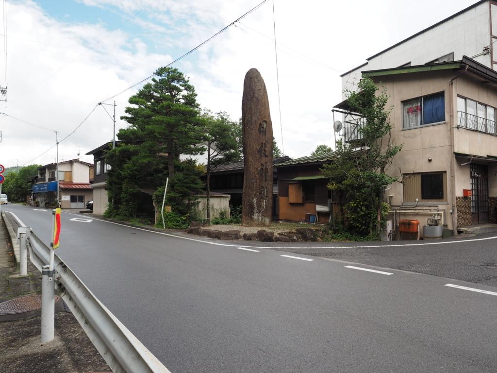 f:id:turumigawa915:20170814160852j:plain