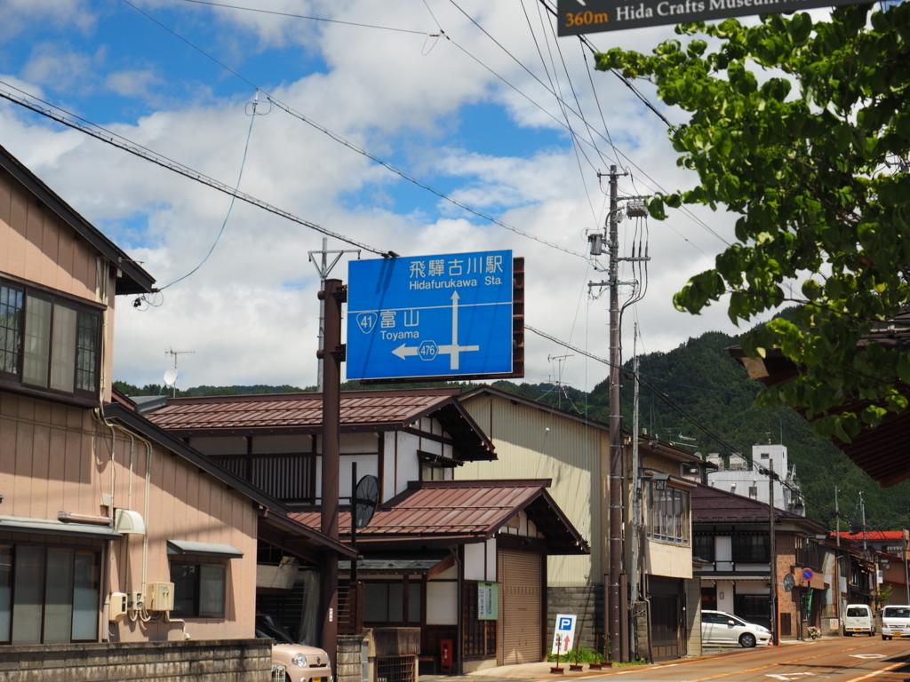 f:id:turumigawa915:20170814201644j:plain