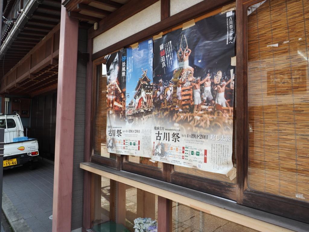 f:id:turumigawa915:20170814211224j:plain