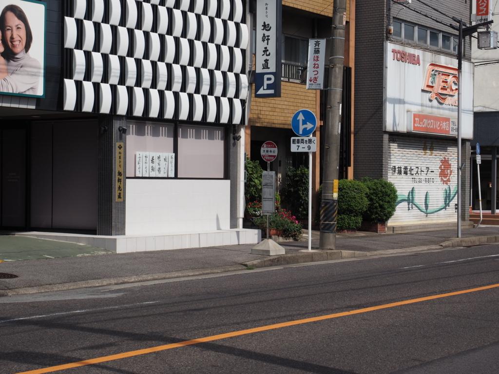 f:id:turumigawa915:20170814235017j:plain