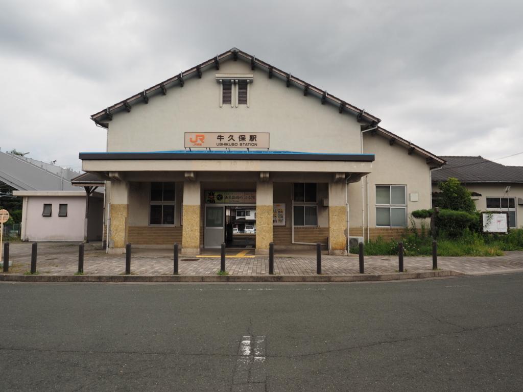f:id:turumigawa915:20170815213315j:plain