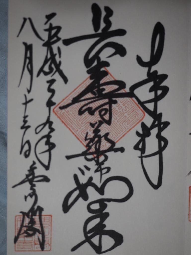f:id:turumigawa915:20170816141427j:plain