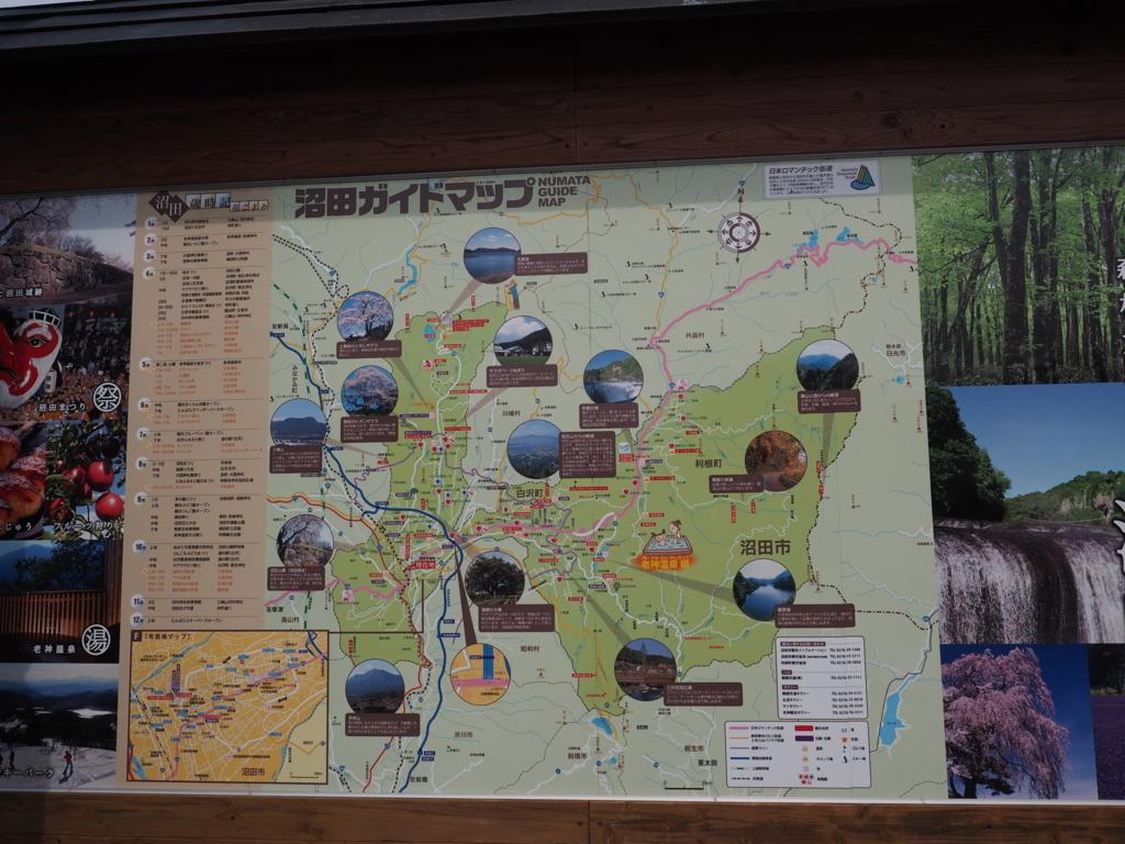 f:id:turumigawa915:20170819222133j:plain