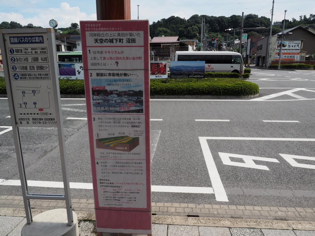 f:id:turumigawa915:20170819222204j:plain