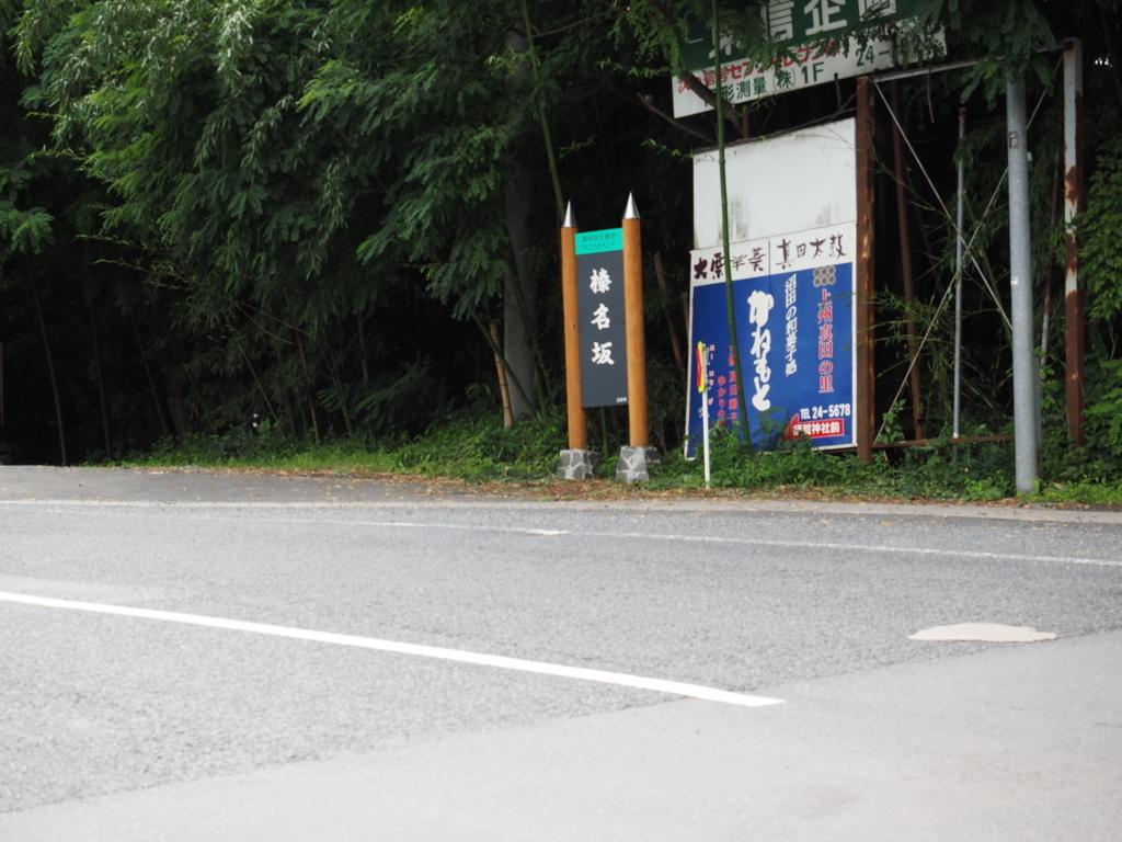 f:id:turumigawa915:20170820171632j:plain