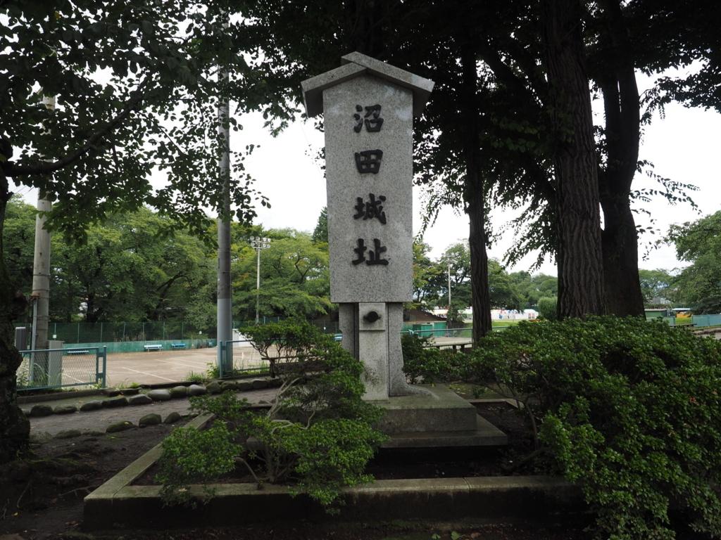 f:id:turumigawa915:20170820172630j:plain