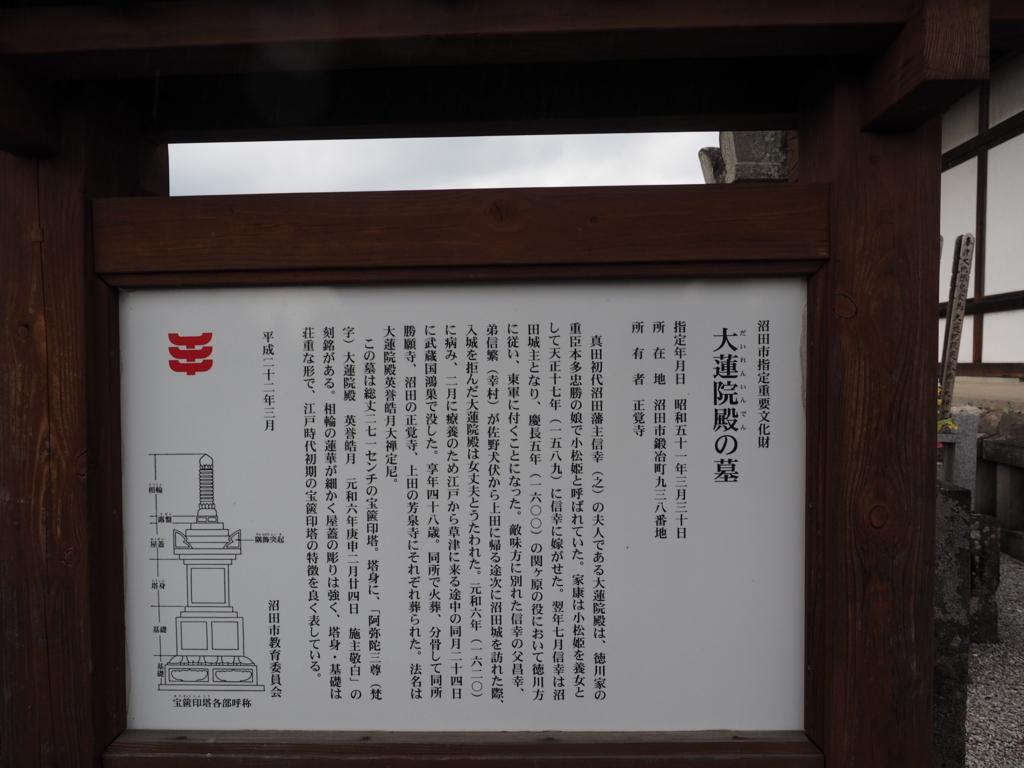 f:id:turumigawa915:20170820193928j:plain