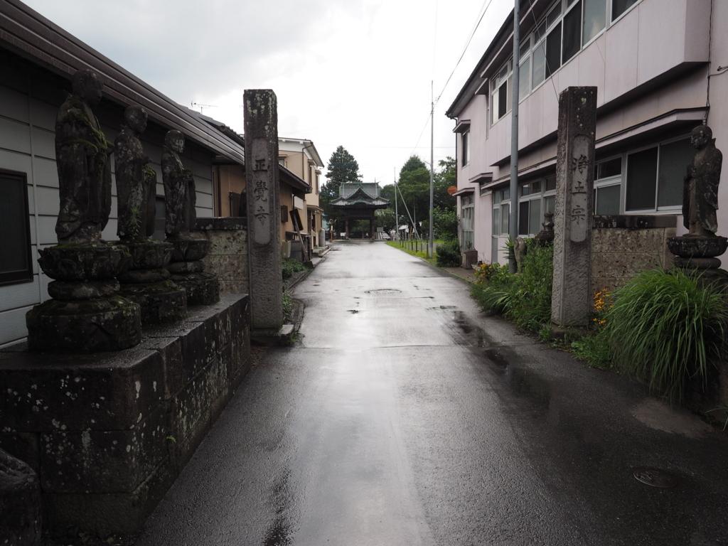 f:id:turumigawa915:20170820194057j:plain