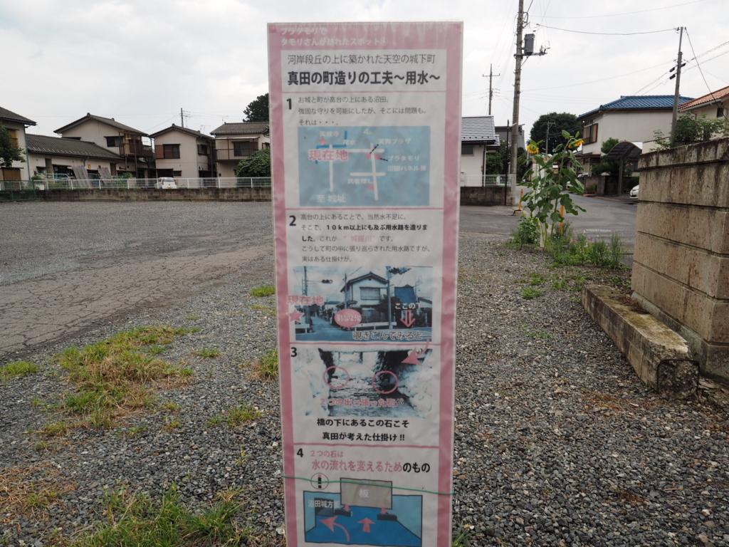 f:id:turumigawa915:20170820210617j:plain