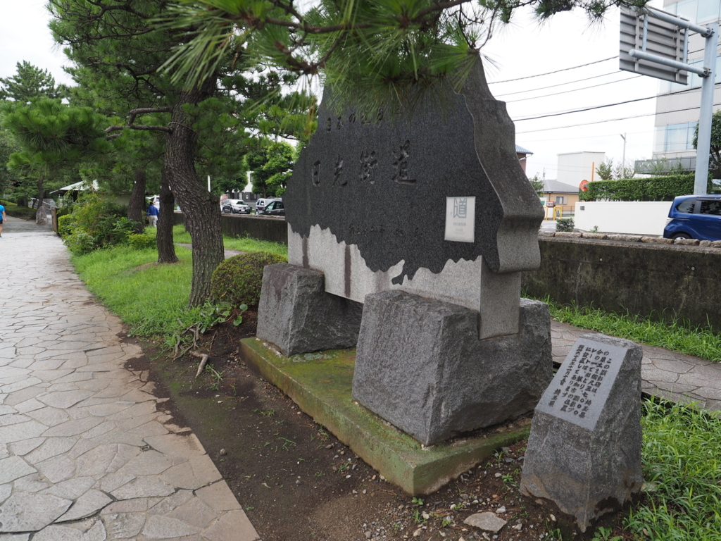 f:id:turumigawa915:20170825010757j:plain