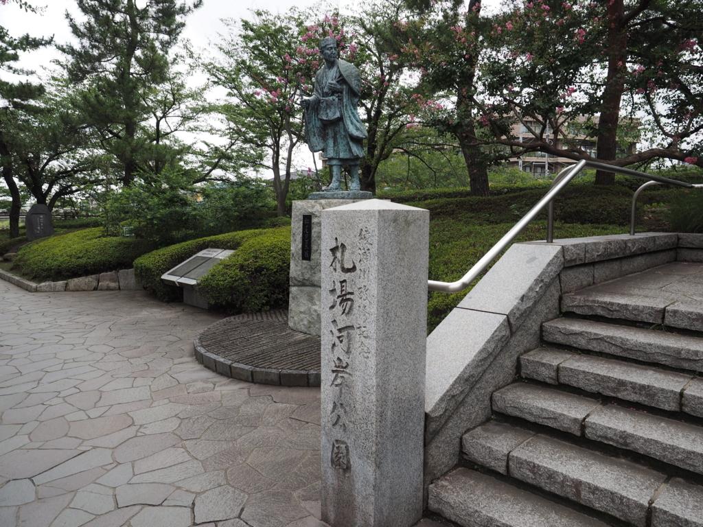f:id:turumigawa915:20170825011012j:plain