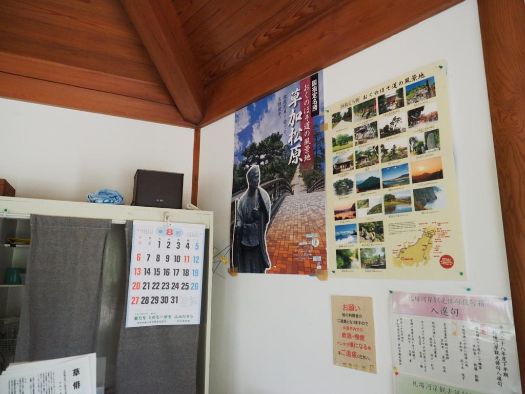 f:id:turumigawa915:20170825011432j:plain