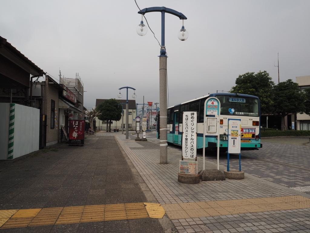f:id:turumigawa915:20170903224253j:plain