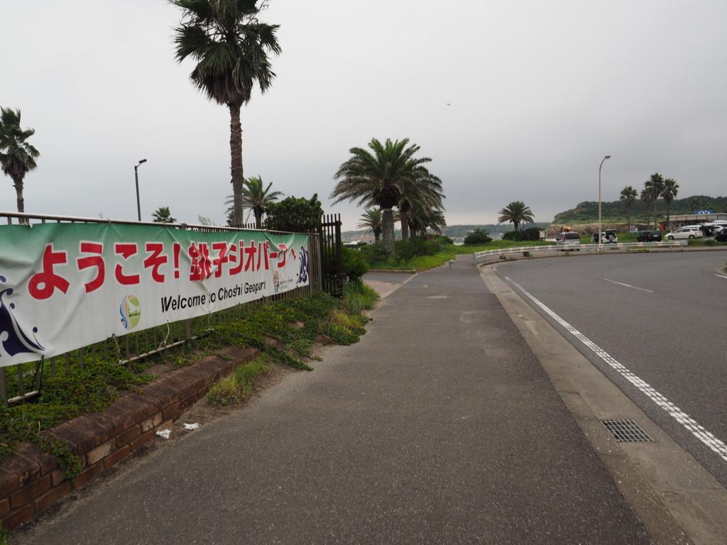 f:id:turumigawa915:20170903225935j:plain