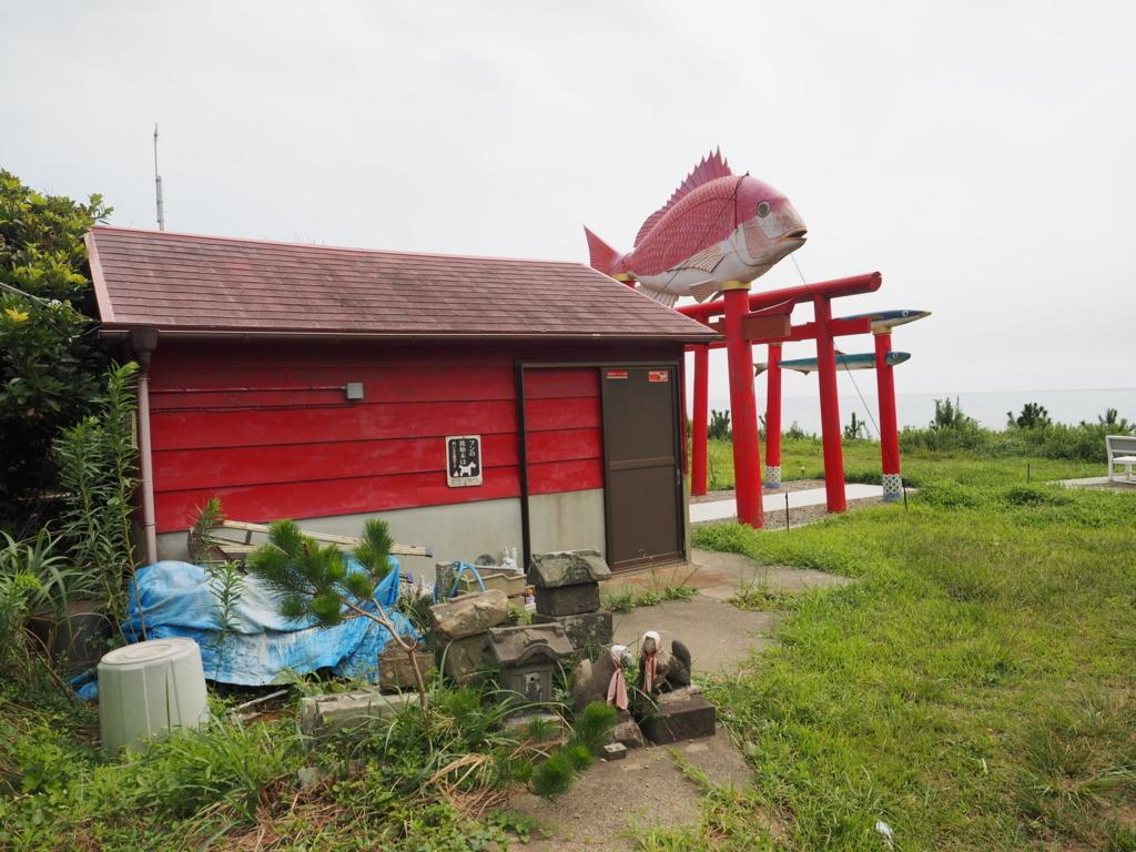 f:id:turumigawa915:20170903235448j:plain