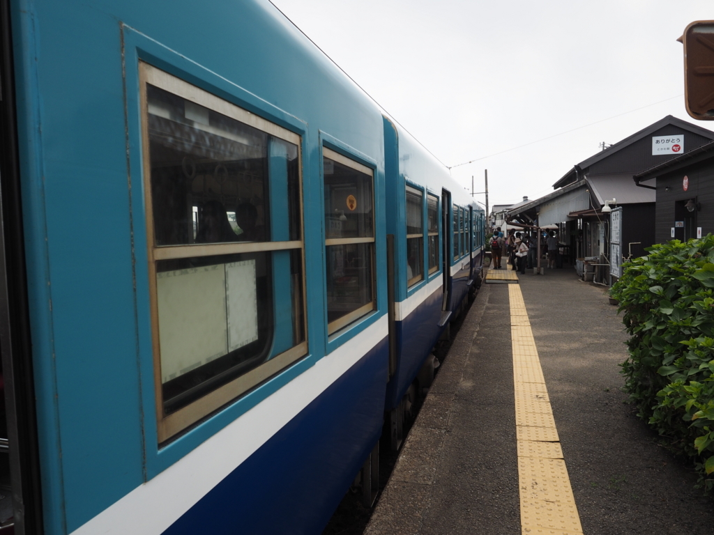 f:id:turumigawa915:20170905000618j:plain