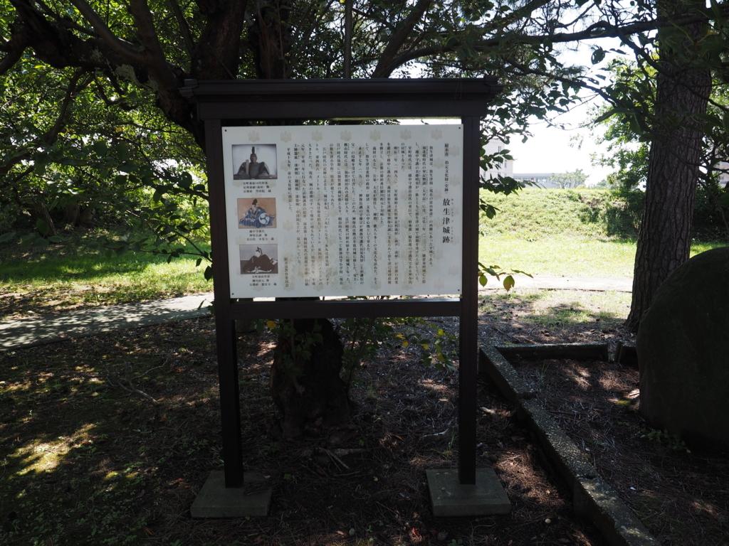 f:id:turumigawa915:20170908002256j:plain