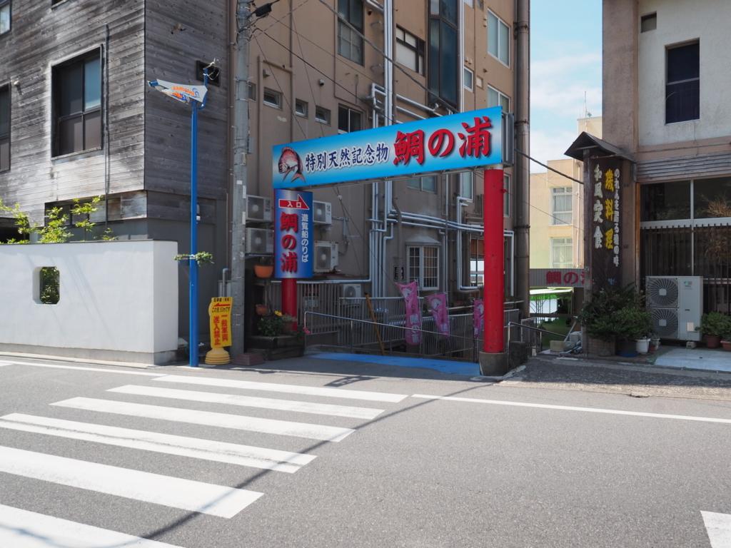 f:id:turumigawa915:20170910194304j:plain