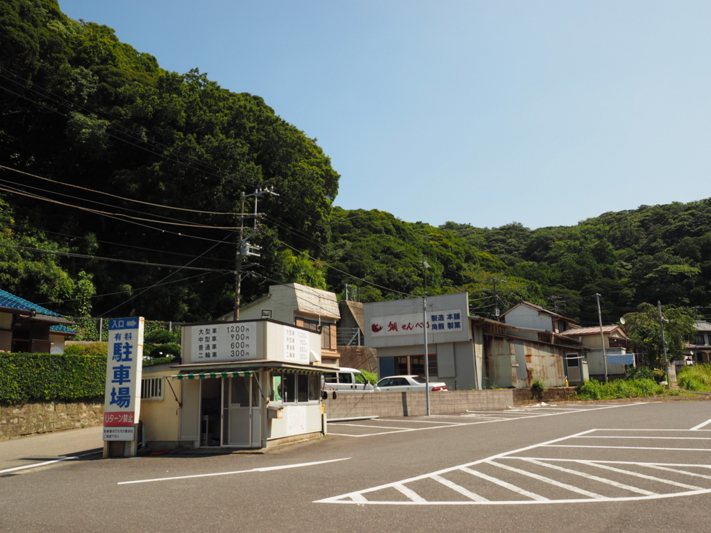f:id:turumigawa915:20170910200752j:plain