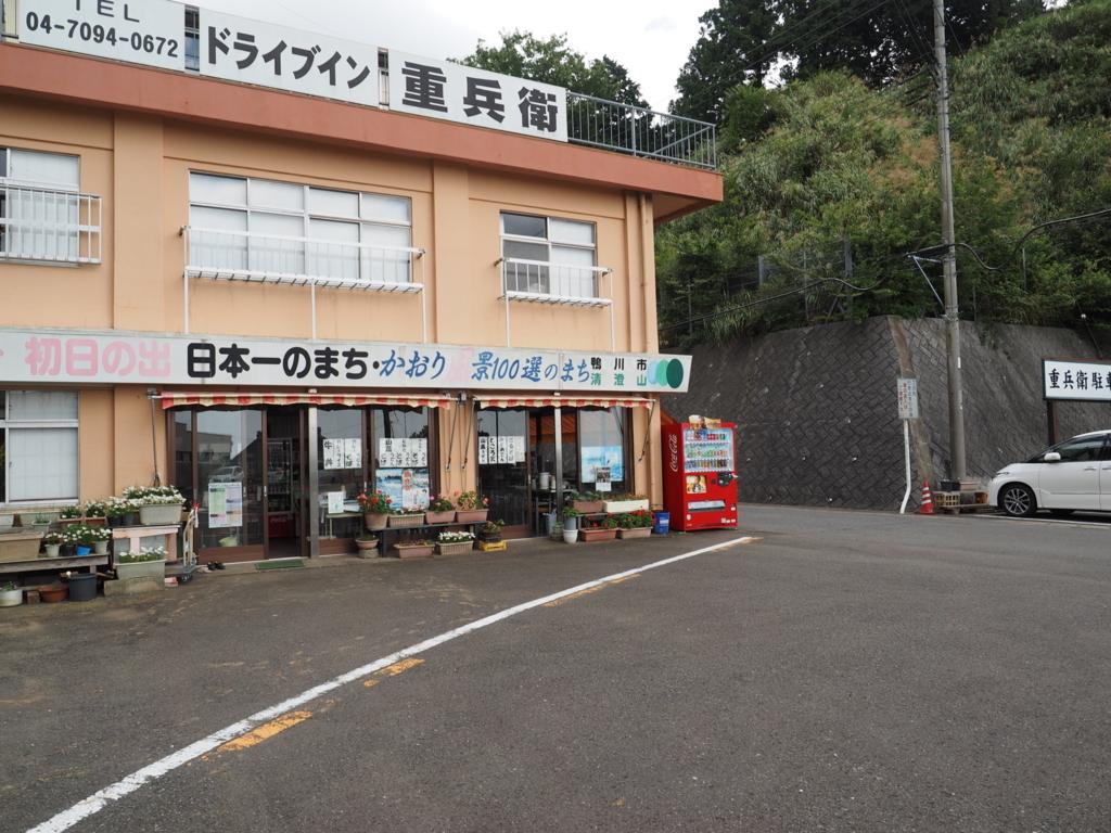 f:id:turumigawa915:20170910211029j:plain