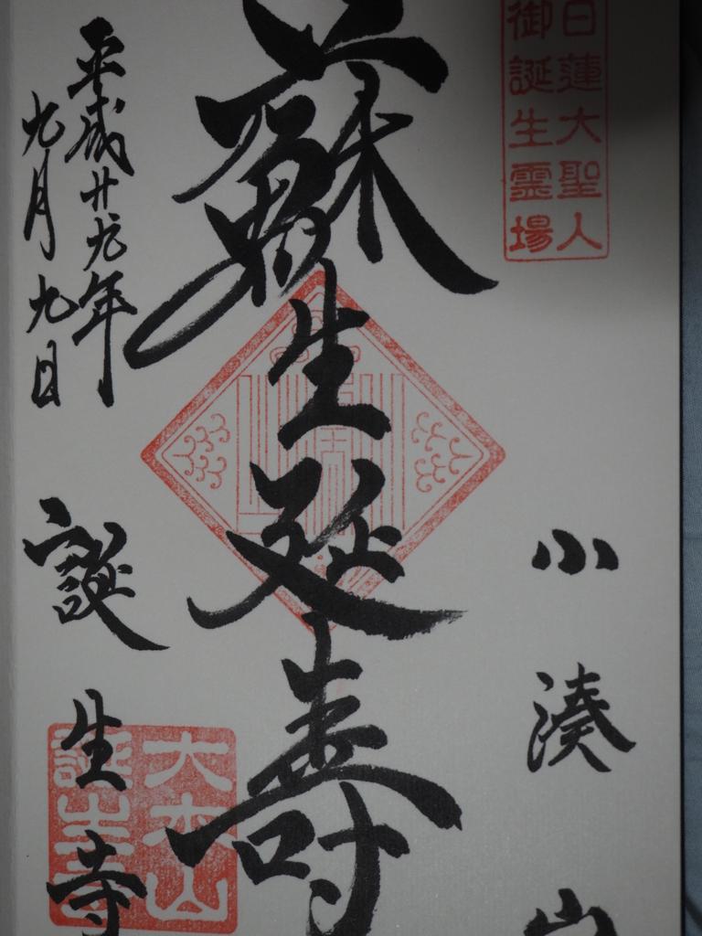 f:id:turumigawa915:20170910235227j:plain