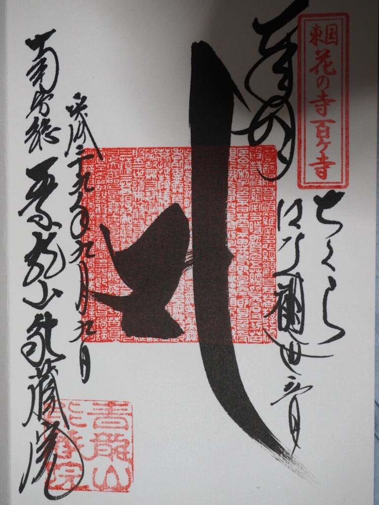 f:id:turumigawa915:20170911001506j:plain
