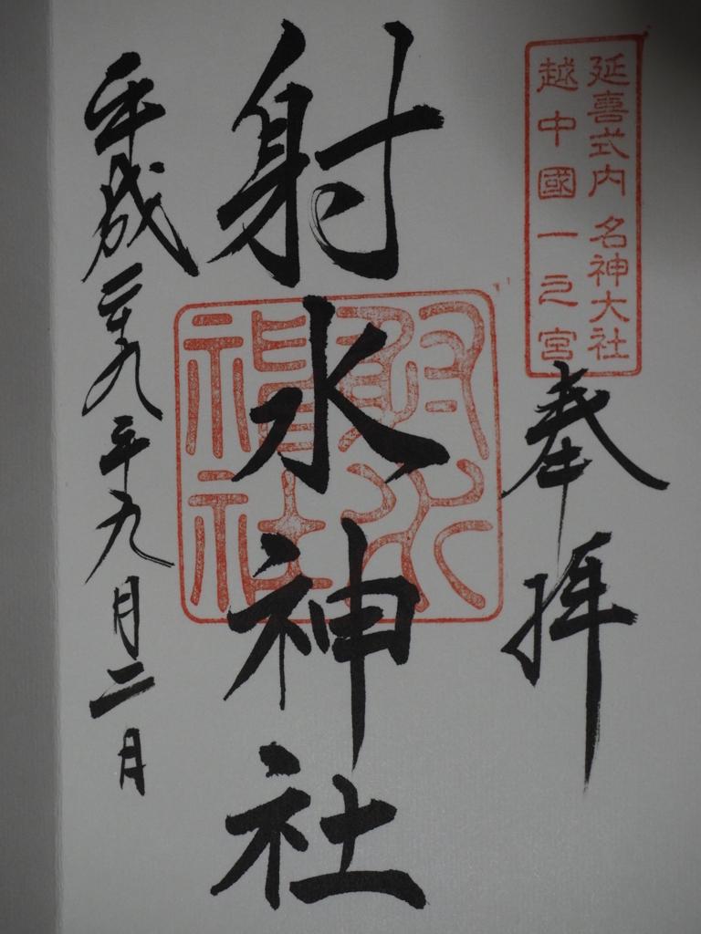 f:id:turumigawa915:20170911002949j:plain