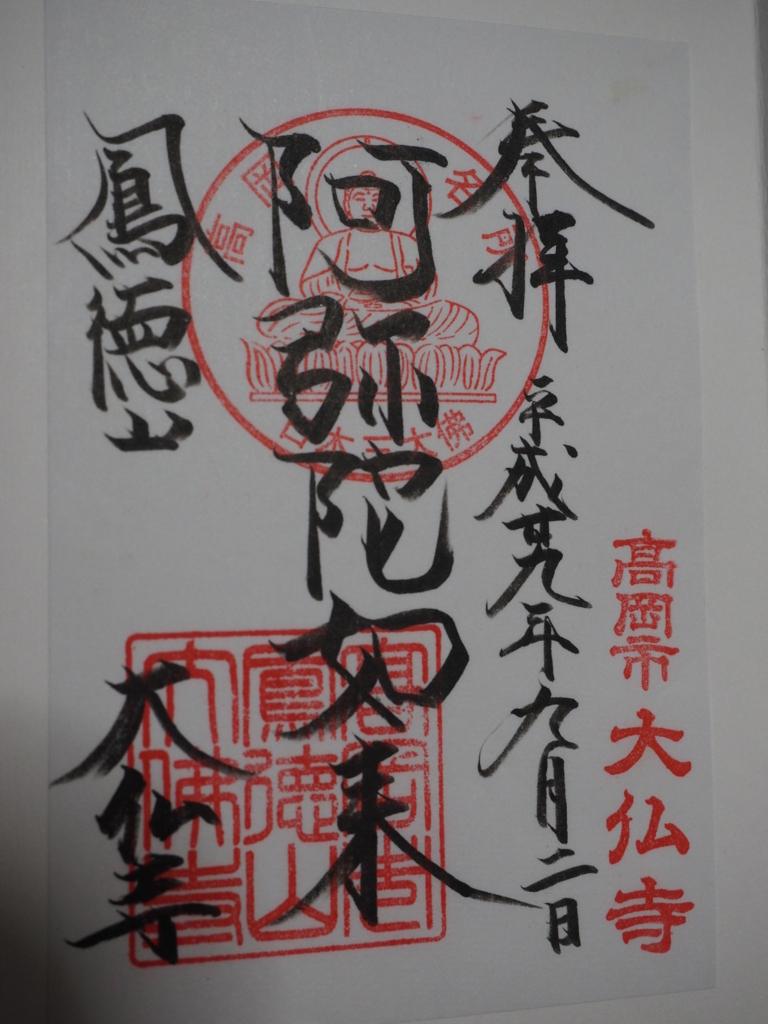 f:id:turumigawa915:20170911003114j:plain