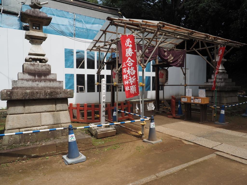 f:id:turumigawa915:20170913001359j:plain