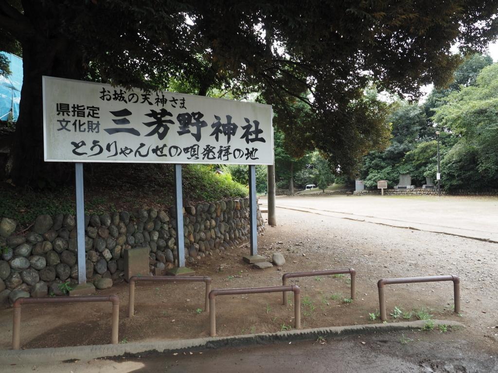 f:id:turumigawa915:20170913001608j:plain